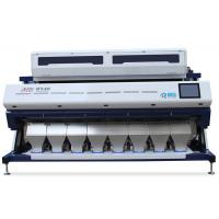 Quality RZ+8 Model Rice Color Sorter Machine Image Processing System With IR Filter for sale