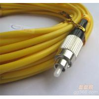 Buy FC-FC Simplex Fiber Patch Cord For FTTH , CATV, LAN , MAN , WAN at wholesale prices