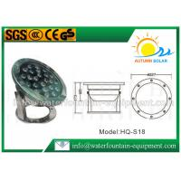 Quality Outdoor Garden Pond Light Multi Color , Double Cable Underwater Fountain LED Lights for sale