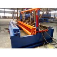 Buy cheap Grid Crimped Chain Link Fence Machine , Mesh Welding Machine 3.0kw Power from wholesalers