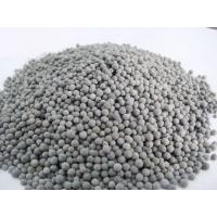 Quality Gray Spherical Deoxidizing Agent  For Gas Hydrogenation Deoxidization for sale