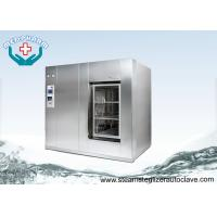 Quality Over Temperature Protection Hospital Steam Sterilizer With Automatic Loading And Unloading System for sale
