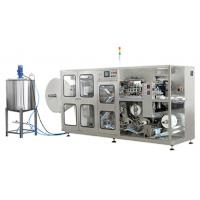 Quality Full automatic single channel wet tissue making machine production line for sale