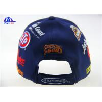 Buy 6 Panel Polyester Baseball Cap With Embroideries Logo at wholesale prices