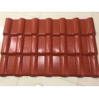 Quality Red ASA Coated Synthetic Resin Residential Roof Tile High Weather Resistant for sale