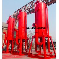 Quality APMGS H2S resistant mud gas separator used in oil and gas drilling mud system for sale
