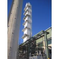 China ASP Air separation nitrogen generation unit papermaking industry on sale