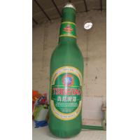 Quality High Quality  giant inflatable beer bottle with warranty 48months  GT-TT-2426 for sale