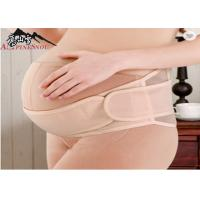 Quality Pregnant Women Postpartum Support Belt / Abdominal Support Band Anti - Bacterial for sale