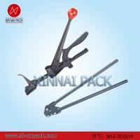 China stainless steel strap banding tool (SKLS-32/25/19) on sale