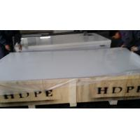 Buy cheap multi color wear resistant HDPE plastic rigid plate 2mm to 100mm thick from wholesalers