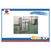 Buy Economical Juice Processing Machine 10 Gallon Stainless Steel Blending Tanks at wholesale prices