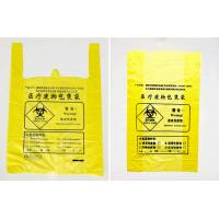 Buy cheap Benchtop Biohazard Yellow Plastic Bag LDPE Material Anti Puncture Heat Resisting from wholesalers
