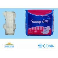 Quality Ebossed Ladies Sanitary Napkins , Women'S Hygiene Pads Mesh Surface for sale