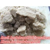 Quality Factory supply BMDP Research Chemicals Powder brown Crystal Bmdp Pharmaceutical Grade 99.7% Purity for sale
