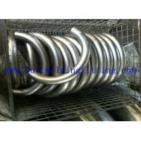 China Concentric Reducer Butt Welded Pipe Fittings A234WP12, A234WP11, A234WP22, A234WP5 on sale