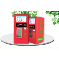 Quality Travel Area Filtered Water Vending Machines , Hot Water Bottle Vending Machine for sale