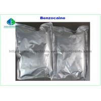 China Pain Reliever Local Anesthetic 200 Mesh White Benzocaine Raw Powder For Topical Anaesthesia on sale