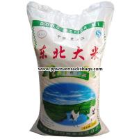 Quality Bopp Film Laminated Woven Polypropylene Sacks Food Packaging Bags Eco-friendly for sale