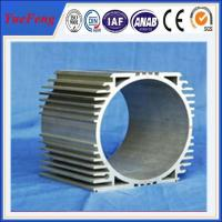 Buy Hot sales 6063 grade aluminum profiles for electrical machine shell at wholesale prices