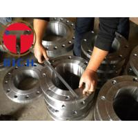 China Chemical Industry Tube Machining Stainless Steel Flange Astm A105  Dn10 - Dn800 on sale
