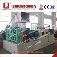 Quality PP PE recycle plastic granules making machine for sale