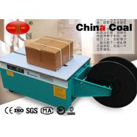China Packaging Machinery Low Table 1.5 sec/strap Small Carton Semi Auto Strapping Machine on sale