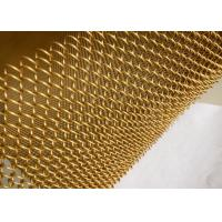 Buy cheap Metal Coil Type Decorative Wire Mesh, Aluminum Coil Wire Fabric For Room Drapery from wholesalers