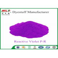 Quality Violet P R Reactive Polyester Fabric Dye For Polyester Cotton Blend for sale