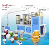 Quality Auto Collection Automatic Packing Machine Paper Cup Forming Machine 12/32 Oz Capacity for sale