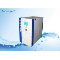 Quality Low Noise 8 HP Water Cooled Water Chiller Portable Water Cooled Chiller for sale