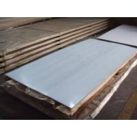 Quality inconel 600 625 718 plate sheet coil strip for sale