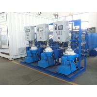 Quality Manual Discharge Steam Fuel Purifier System , Industrial Oil Separator 0.45 - 0.7 MPa for sale