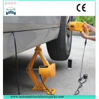Buy vehicle tools 2 tons electric scissor  lifting car  jack with electric impact torque wrench at wholesale prices