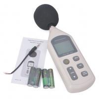 China GM1357 30~130 dB Digital Sound Level Meter Noise Decibel Meter Tester for sale