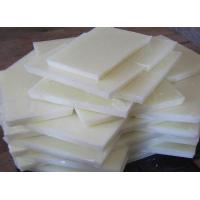 Buy cheap paraffin wax from wholesalers