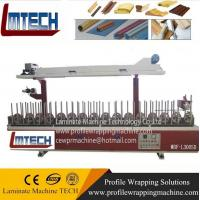 Quality Aluminum Window frame profile wrapping machine for sale