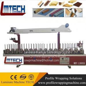 Quality quality wood veneer, mdf, melamine profile wrapping machine for sale