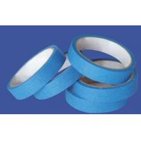 China High Temperature Resistance Crepe Paper Masking Tape for Car Painting Masking Tape for Stoving Varnish for sale