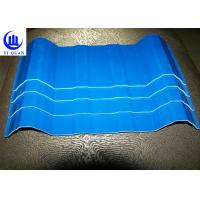 Quality Nonflammable material PVC Corrugated Plastic Roof Tiles Good Insulation For Factory for sale