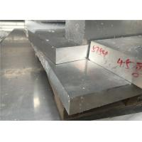 Quality T351 aluminum alloy sheet Du16  2024 t4 EN AW 2024 AA2024 For aircraft for sale