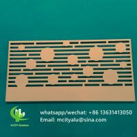 Quality Metal aluminum engraving screen panel laser cutting facade panel home decoration for sale