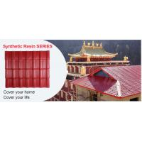Quality 2.3mm Thickness Synthetic Resin Roof Tile / Plastic Roofing Sheets for sale