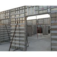Quality Light Durable Construction Formwork System Metal Wall Panel Formwork System for sale