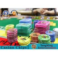 Buy Square Crystal Acrylic RFID Casino Poker Chip Set Plaque Wear Resistant at wholesale prices