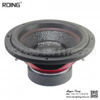 China 12 double magnet car subwoofer non-pressed paper cone car audio woofer head  car bass speaker spl low bass head for sale