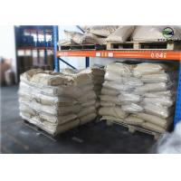 Buy High Efficiency Enzymes In Textile Industry , Yellow Powder Desizing Enzyme Amylase at wholesale prices