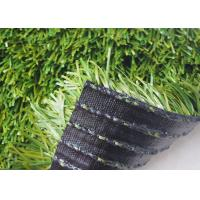 Buy Football Field Synthetic Grass Carpet Hard Wearing 50mm Outdoor With Soft Touching at wholesale prices