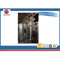 Buy 220V / 380V Beverage Manufacturing Equipment C02 Mixing Machine , Carbonation Machine Industrial at wholesale prices