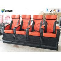 Quality 4 Seat Per Set 4D Cinema Electronic Hydraulic Pneumatic Motion Rides For Theme Park for sale